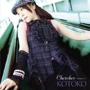 Chercher~シャルシェ~/KOTOKO