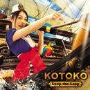 Loop-the-Loop/KOTOKO