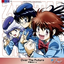 Over The Future/可憐Girl's