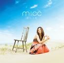 乾いた花/micc