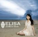 ebullient future/ELISA