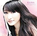 Dear My Friend -まだ見ぬ未来へ-/ELISA