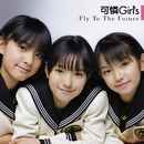 Fly To The Future/可憐Girl's