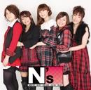 N's/N's(能登麻美子×後藤麻衣×清水香里×植田佳奈×佐藤利奈)