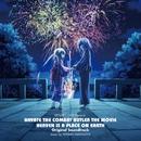 「劇場版ハヤテのごとく!HEAVEN IS A PLACE ON EARTH」 Original Soundtrack/前口 渉