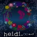 ∞ループ(通常盤)/heidi.