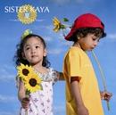 夏~Complete Japanesque Reggae~/SISTER KAYA