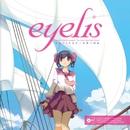 ヒカリノキセキ|未来への扉/eyelis