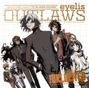 OUTLAWS/eyelis
