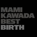 MAMI KAWADA BEST BIRTH/川田まみ