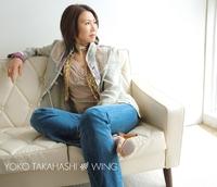 WING/高橋洋子