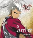 Fate/stay nightキャラクターイメージソングVIII:アーチャー(諏訪部順一)/アーチャー(諏訪部順一)