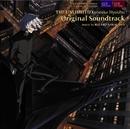 THE UNLIMITED 兵部京介 Original Soundtrack/中川 幸太郎