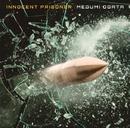 innocent prisoner/緒方恵美