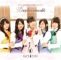 Daydream cafe/Petit Rabbit's