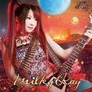 Milky Ray/Ray