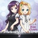 リゼ&シャロ TVアニメ「ご注文はうさぎですか?」キャラクターソング4/リゼ&シャロ