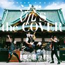流's the COVER/流田Project