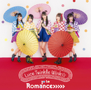 go to Romance>>>>>[通常盤A]/Luce Twinkle Wink☆