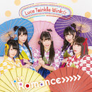 go to Romance>>>>>[通常盤B]/Luce Twinkle Wink☆