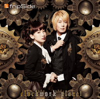 clockwork planet/fripSide