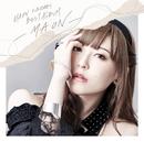 MAON KUROSAKI BEST ALBUM -M.A.O.N.-/黒崎真音