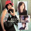 夢みたあとで/GARNET CROW