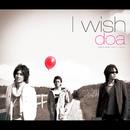 I wish/doa
