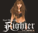 Fighter feat. SPOCK (NORTH COAST BAD BOYZ)/白石乃梨