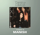 complete of MANISH at the BEING studio/MANISH