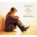 Soffio di vento~Best of IZUMI SAKAI Selection~/ZARD