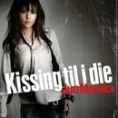 Kissing til I die/真中潤