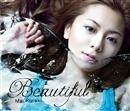 Beautiful/倉木麻衣