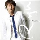 Ryuベスト ~Ryuism~/Ryu