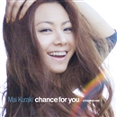 chance for you ~cinema ver.~/倉木麻衣