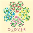 C・LOVE・R/愛内里菜