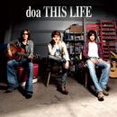THIS LIFE/doa