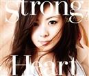 Strong Heart/倉木麻衣