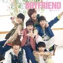 瞳のメロディ/Boyfriend