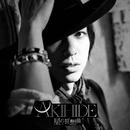 星の狂想曲/AKIHIDE