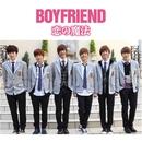 恋の魔法/Boyfriend