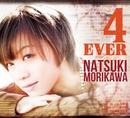 4 EVER/森川七月
