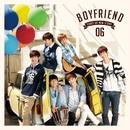 スタートアップ!/Boyfriend