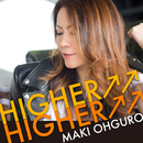 Higher↑↑ Higher↑↑ ~Single ver.~/大黒摩季