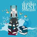doriko BEST 2008-2016/doriko