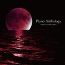 Piano Anthology ~melody of LUNA SEA~/藤原いくろう