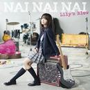 NAI NAI NAI/Lily's Blow
