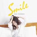 Smile/倉木麻衣