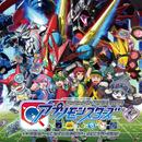 デジモンユニバース アプリモンスターズ オリジナル・サウンドトラック/中川幸太郎