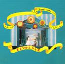 REVOLVER/植田真梨恵